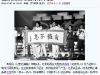 jack-china-news1