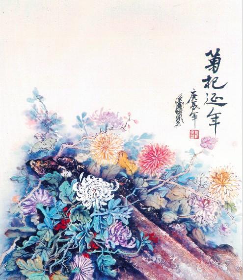 ju_hua