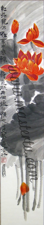 longlotus01webuse